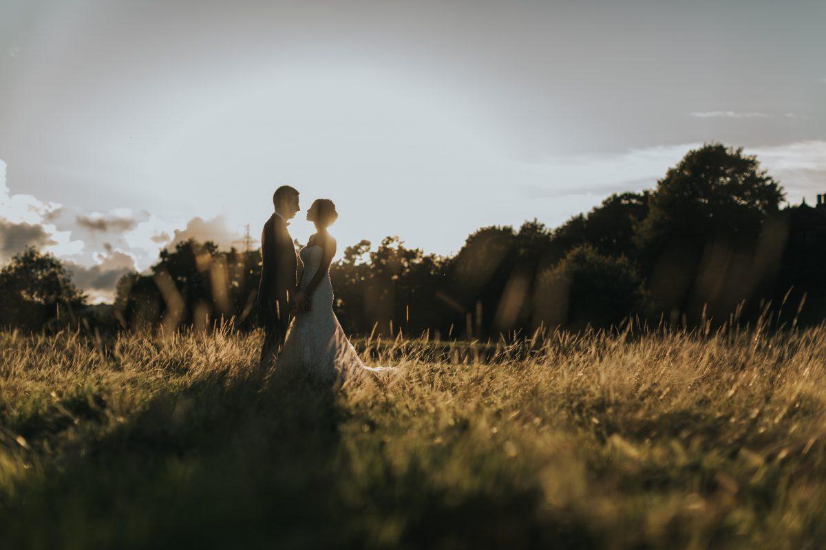 East Riddlesden Hall Wedding Venue