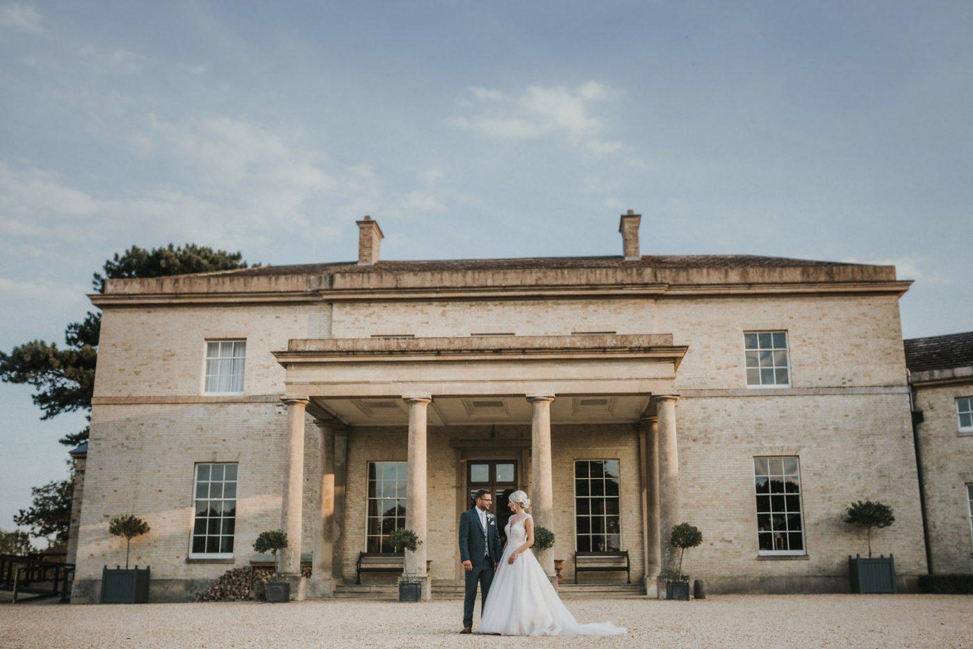Stubton Hall Wedding Venue
