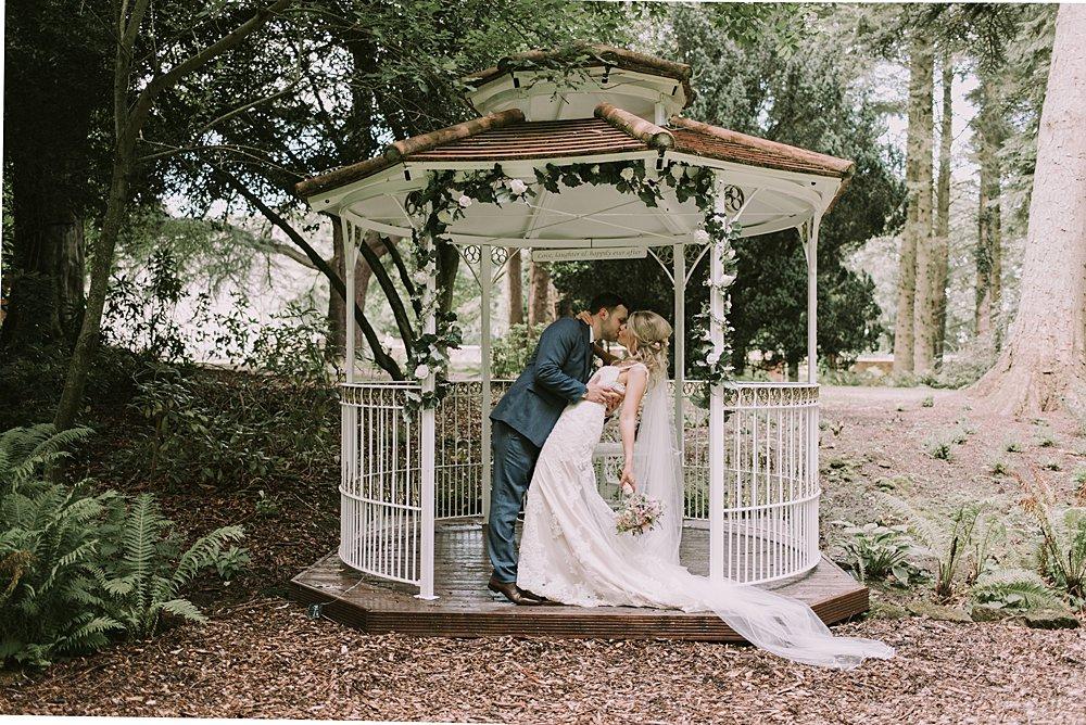 Eshott Hall Wedding Venue