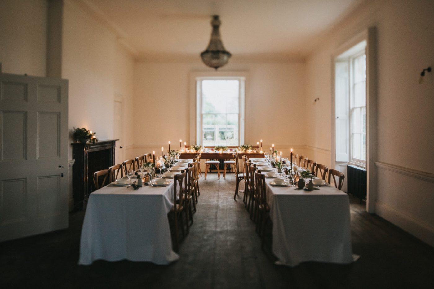 Aswarby Rectory Wedding Venue