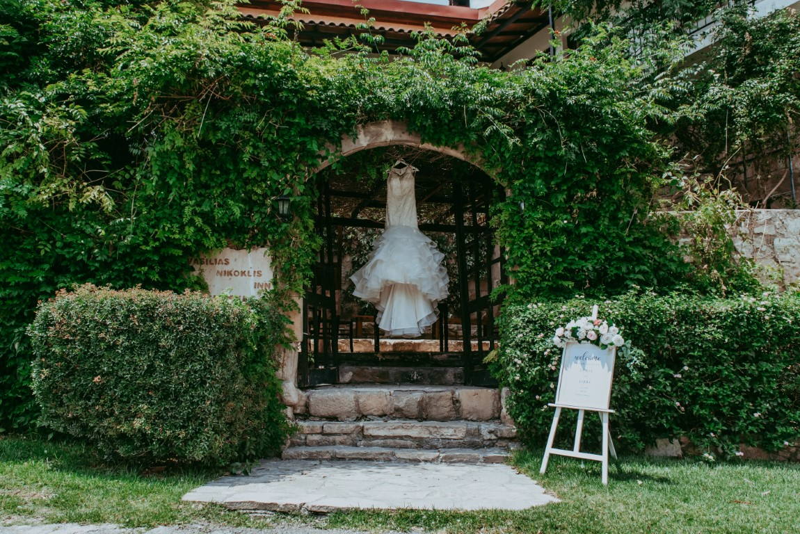 Vasilias Nikoklis Inn Wedding Venue